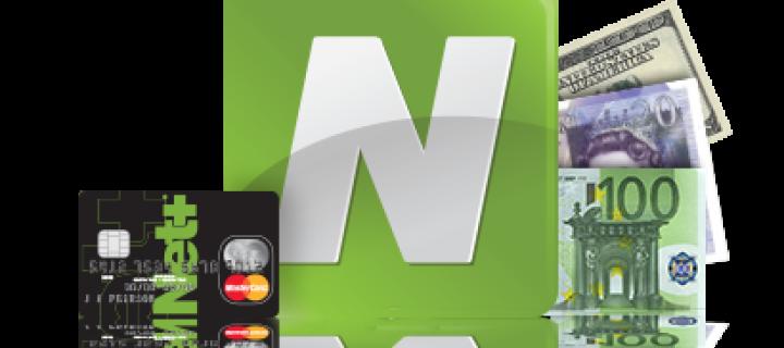 Carte Bancaire Neteller.Neteller Avis Informations Tout Ce Qu Il Faut Savoir